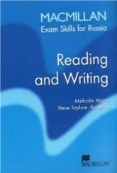 Macmillan Exam Skills for Russia: Reading and Writing (Чтение и письмо).